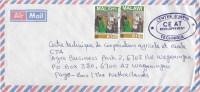 Malawi 2012 Dowa Christmas K145 Cover - Malawi (1964-...)