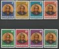 TP DE LA REPUBLIQUE DU ZAIRE N° 950 à 957  NEUFS SANS CHARNIERE - 1971-79: Ungebraucht