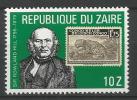 TP DE LA REPUBLIQUE DU ZAIRE N° 1009 NEUF SANS CHARNIERE - Zaïre