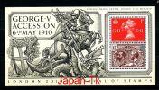 GROßBRITANIEN Mi.Nr. Block 56 I König George V. Und Königin Elizabeth II - MNH - Blokken & Velletjes