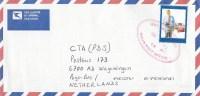 Botswana 2004 Maun Postal Service UPU Post Day Cover - Botswana (1966-...)