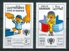 1979 Bahrein  Infanzia Childhood Enfance Set MNH** Y10 - Bahrein (1965-...)