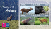 St. Vincent & The Grenadines-2015-Animals Of Taiwan - St.Vincent E Grenadine