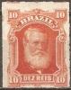 Brésil - 1878 - Pedro II - YT 37 Neuf Avec Charnière - MH - Brésil