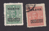 China, Scott #811, 813, Used, Martyr Surcharged, Issued 1948 - China