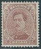 Belgie 1922. Michel #119-IV  MNH(**)/Luxe  (TS48) - Ongebruikt