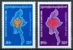 1979 Myanmar Burma Infanzia Childhood Enfance Set MNH** Y13 - Myanmar (Burma 1948-...)