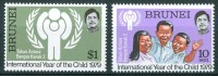 1979 Brunei Infanzia Childhood Enfance Set MNH** Y12 - Brunei (1984-...)