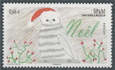 Saint Pierre And Miquelon, Christmas, 2014, MNH VF - Unused Stamps