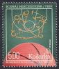 Bosnia And Herzegovina - Mostar 2015 Eurobasket, France, Croatia, Germany, Latvia, Sport, Besketball, MNH - Bosnien-Herzegowina