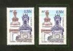 PONTARLIER DOUBS 2003 - Y&T N° 3608 ** MNH  (Exemplaire De Droite = Décalage De L'impression Vers Le Bas) - Varietà: 2000-09 Nuovi