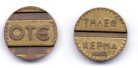 Greece Telephone Token O.T.E. 1963 - Tokens & Medals