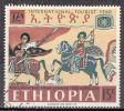 Ethiopia    Scott No.   488      Used     Year  1967 - Etiopia
