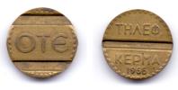 Greece Telephone Token O.T.E. 1966 - Tokens & Medals
