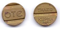 Greece Telephone Token O.T.E. 1966 Tsakogiannis - Tokens & Medals