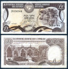 CYPRUS 1988 - 1 Pound Used. - Cyprus
