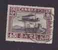 China, Scott #C8, Used, Curtiss Jenny Over Great Wall, Issued 1929 - China