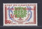 CAMEROUN N°  328 ** MNH Neuf Sans Charnière, TB  (D319) - Cameroon (1960-...)