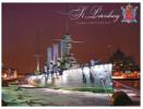 (284) Russia - St Petersburg And Warship Aurora - Guerra