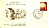 BUDDHISM-PANDURA CONTROVERSY-FDC-SRI LANKA-2003-FC-67-22 - Buddhism