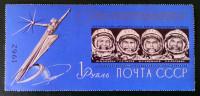 COSMONAUTES SOVIETIQUES 1962 - NEUF ** - YT 2601 - MI BL 31A - 1923-1991 USSR