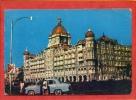* TAJ MAHAL HOTEL BOMBAY ( Automobile, Voir Les 2 Timbres Air Mail ) - 1971 - Non Classés