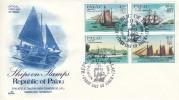 Palau, FDC (07459) - Bateaux