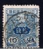 J+ Japan 1913 Mi 106 109 Tazawa - Japan