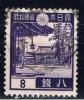 J+ Japan 1937 Mi 261-62 Meiji-Schrein, Tokugawa-Schrein - 1926-89 Emperor Hirohito (Showa Era)