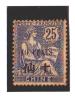 FRANCIA - CHIAN -1912 -1922 As Previous - Different Surcharge. Numerals 3 Mm High - 1931 Exposition Coloniale De Paris