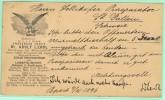 AUT1. Repiqué National-Museum + Zoolog Praeparatorium - Budapest 4.6.1896 Pour St-Gallen