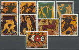 Paraguay 1979 Olympic Games Moscow Set Of 9 MNH - Summer 1980: Moscow