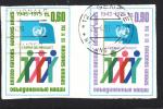 1975 UNITED NATIONS NATIONS UNIES VEREINTE NATIONEN 30 ANN SET - Usati