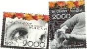 610/611   IA ORANA       (pag8) - Used Stamps
