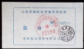 CHINA CHINE CINA ADDED CHARGE LABELs (ACL)  OF YUNNAN  LUXI  0.5YUAN - Nuovi