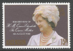 Ascension. 1980 80th Birthday Of Queen Mother. 15p MH. SG 269 - Ascension