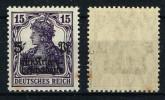 DR 106 C Postfrisch,geprüft INFLA Berlin - Unused Stamps