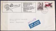 7389. Belgium, 1971, Airmail - Luchtpost