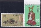 Japan1968:Yvert916-17 Mnh** - 1926-89 Kaiser Hirohito (Showa Era)