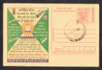 INDIA, 2008/2009, MEGHDOOT POST CARD, Mahatma Gandhi,Save Electricity, Avoid Bulb,, Geyser, Use LED Solar, FD Cancelled - Interi Postali