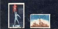 URSS 1939 O - Used Stamps