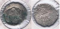 ASIA INDIA PLATA SILVER A IDENTIFICAR X - Monedas