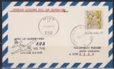 7411. Yugoslavia, 1969, First Flight Zagreb - Vienna, Commemorative Card - Briefe U. Dokumente
