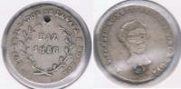 BOLIVIA MODULO SOL 1856 PLATA SILVER X DAÑADO - Bolivie