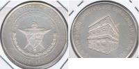 CUBA 10 PESOS BANCO 1975 PLATA SILVER X - Cuba