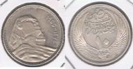 EGIPTO 10 PIASTRAS A IDENTIFICAR PLATA SILVER X - Egipto