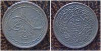 (J) INDIA - HYDERABAD: 2 Pai AH1329 XF (722) - Inde