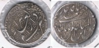 IRAN RUPIA RUPEE Fath 'Ali Shah Qajar, Acuñada En Shiraz En AH 1232 PLATA SILVER X - Irán