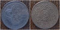 (J) INDIA - HYDERABAD: 0,5 Anna AH1332 XF (719) - Inde