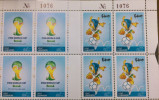 Lebanon 2014 NEW FIFA WORLD CUP BRASIL - Football World Championship - Soccer MNH Corner Blks/4 W/ PLATE CONTROL NUMBER - Lebanon